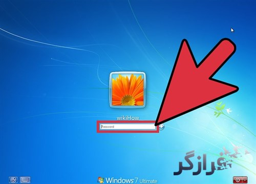 Disable-Administrator-Account-Step-11