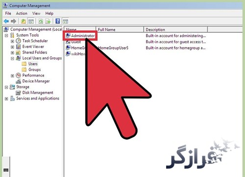 Disable-Administrator-Account-Step-15