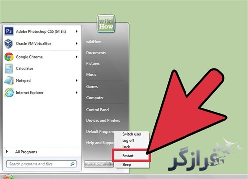 Disable-Administrator-Account-Step-8